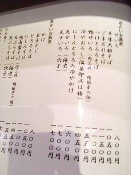 126108A0-A62C-4D6E-9A0E-F24823F6D82F.jpeg
