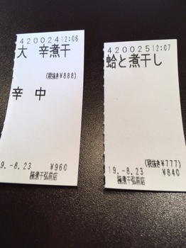 758B2FC0-1AD5-44A4-BE6C-A6D8342C81AC.jpeg