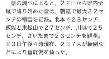 815F771B-B843-4830-8A8D-77AADE13D30A.jpeg