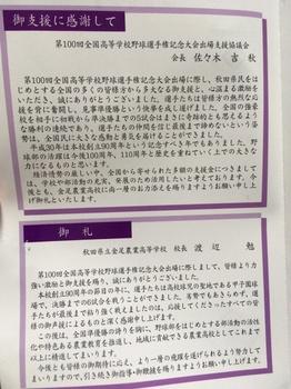 8C4E0649-7A4B-4514-9C49-DAE7AF6A8969.jpeg