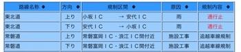 8FA28495-0EDD-482C-82DA-87234AEE264B.jpeg