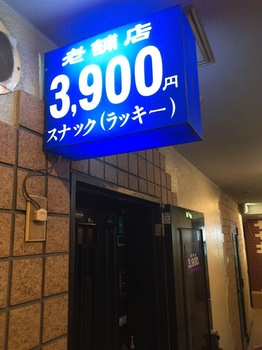 9156170C-7851-446E-8EFF-7DE3CEACABE3.jpeg