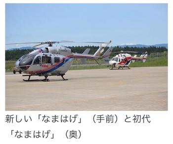 A198E6B2-294B-4D43-935F-818FEEFDC090.jpeg