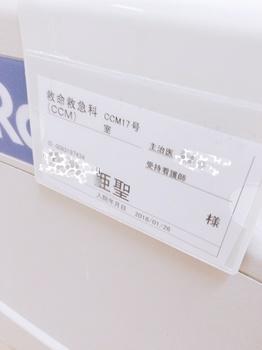 B16C170D-815A-4ACC-8CC1-58D9C91939AB.jpeg