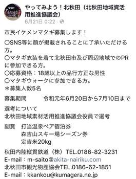 B6270F5E-59FF-498F-987B-7D1C6E3F4E21.jpeg