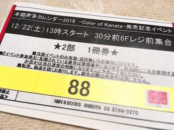 B62D245E-4E1B-4929-A0FB-33B1BD3FC6D6.jpeg