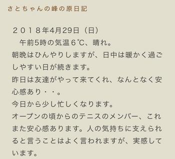 C890A7AC-B812-41E3-BE63-1F88A83D03A9.jpeg