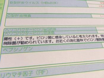 DB7AC1CC-C2AA-49CA-BC52-25608878126C.jpeg