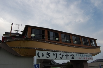 DSC_0452.JPG