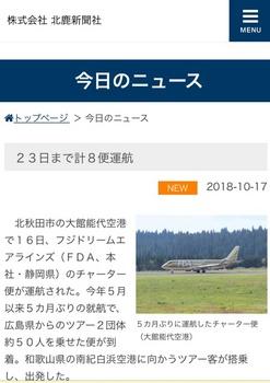 FD740834-FCAF-4CB5-B892-A92EB276BED9.jpeg